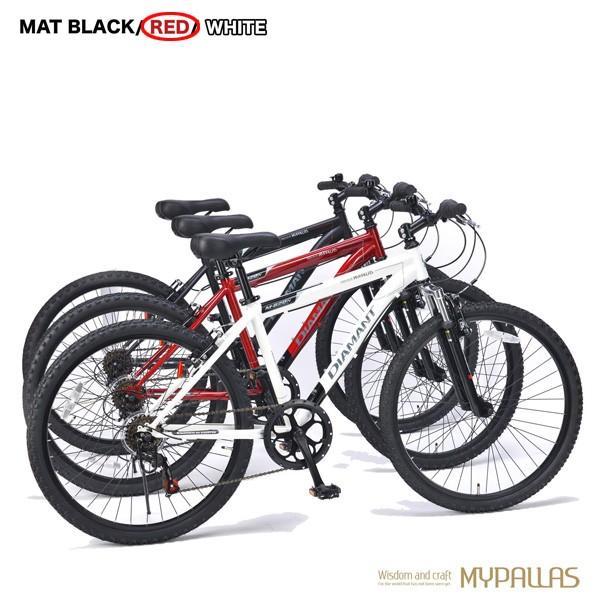 マウンテンバイク26インチ 6段変速自転車 Fサス MTB ハードテイル 街乗り レジャー レッド MYPALLAS/マイパラス 池商 M-620N|hotroadtirechains