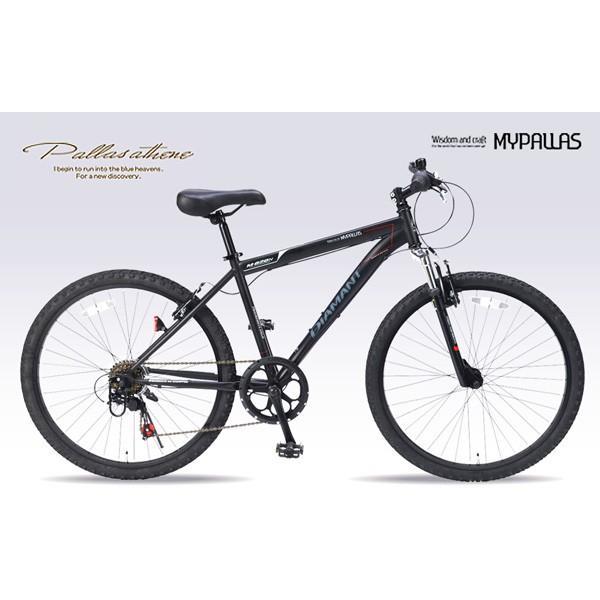 マウンテンバイク26インチ 6段変速自転車 Fサス MTB ハードテイル 街乗り レジャー レッド MYPALLAS/マイパラス 池商 M-620N|hotroadtirechains|02