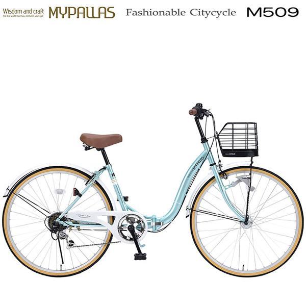 折りたたみ26インチ6段変速自転車乗り易い低床フレーム折畳み街乗りクールミントMYPALLAS/マイパラス池商M-509