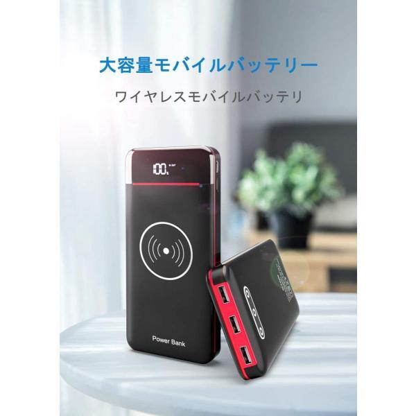 モバイルバッテリー Qi ワイヤレス充電 急速 大容量 急速充電 充電器 qiワイヤレス充電器 置くだけ充電 24000mAh バッテリー|hotsale|09