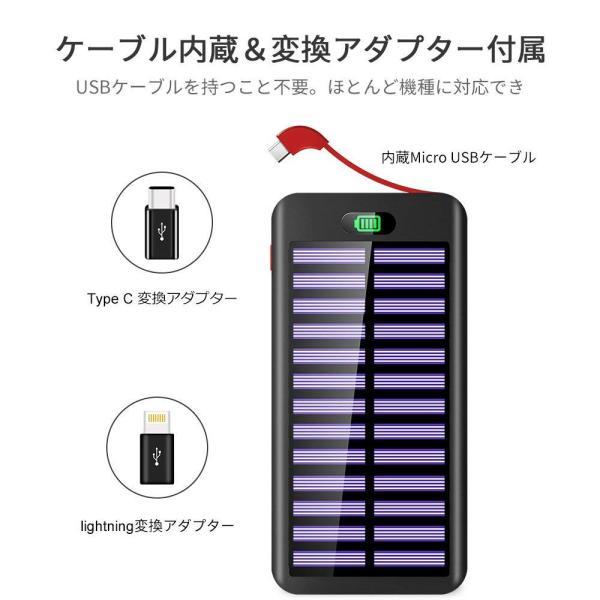 モバイルバッテリー ソーラーチャージャー 大容量 急速 充電器 急速充電 16000mAh ソーラー充電器 電源充電可 Android IPHONE iPad 対応|hotsale|02