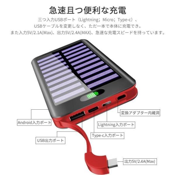 モバイルバッテリー ソーラーチャージャー 大容量 急速 充電器 急速充電 16000mAh ソーラー充電器 電源充電可 Android IPHONE iPad 対応|hotsale|03