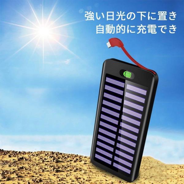 モバイルバッテリー ソーラーチャージャー 大容量 急速 充電器 急速充電 16000mAh ソーラー充電器 電源充電可 Android IPHONE iPad 対応|hotsale|05
