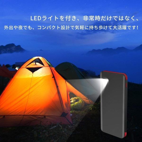 モバイルバッテリー ソーラーチャージャー 大容量 急速 充電器 急速充電 16000mAh ソーラー充電器 電源充電可 Android IPHONE iPad 対応|hotsale|06