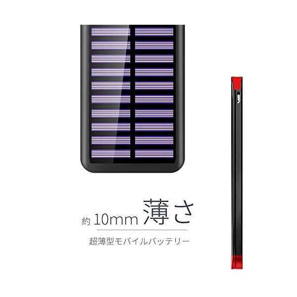 モバイルバッテリー ソーラーチャージャー 大容量 急速 充電器 急速充電 16000mAh ソーラー充電器 電源充電可 Android IPHONE iPad 対応|hotsale|08