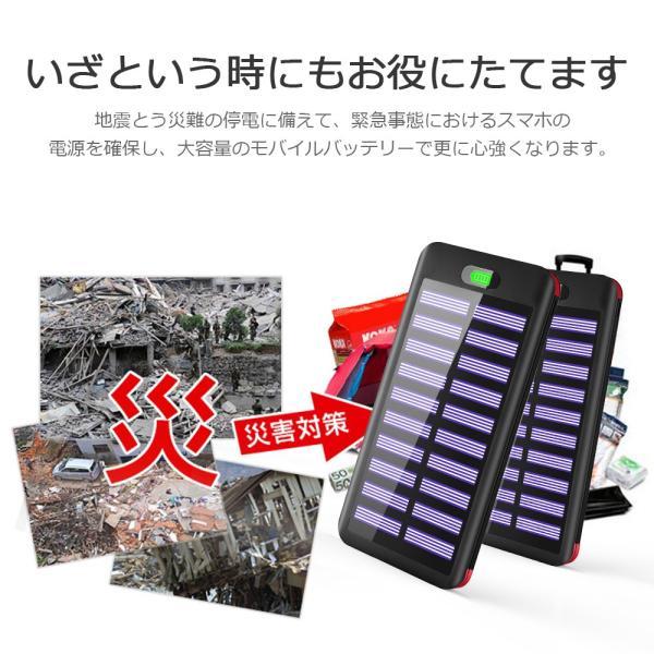 モバイルバッテリー ソーラーチャージャー 大容量 急速 充電器 急速充電 16000mAh ソーラー充電器 電源充電可 Android IPHONE iPad 対応|hotsale|10