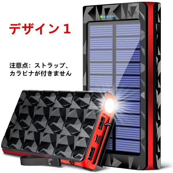 モバイルバッテリー ソーラーチャージャー 大容量 ソーラー 急速充電 ソーラー充電器 Android Apple iPad 対応 24000mAh / 22000mAh hotsale 12
