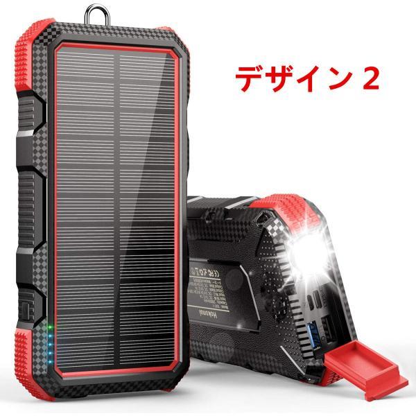 モバイルバッテリー ソーラーチャージャー 大容量 ソーラー 急速充電 ソーラー充電器 Android Apple iPad 対応 24000mAh / 22000mAh hotsale 13
