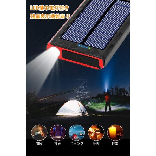 モバイルバッテリー ソーラーチャージャー 大容量 ソーラー 急速充電 ソーラー充電器 Android Apple iPad 対応 24000mAh / 22000mAh hotsale 04