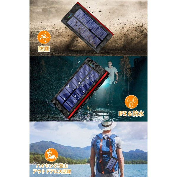 モバイルバッテリー ソーラーチャージャー 大容量 ソーラー 急速充電 ソーラー充電器 Android Apple iPad 対応 24000mAh / 22000mAh hotsale 06