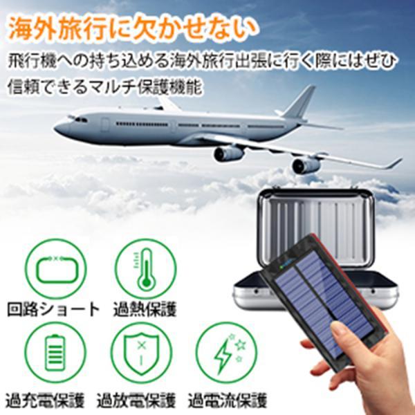 モバイルバッテリー ソーラーチャージャー 24000mAh 大容量 電源充電可能 急速充電 太陽光で充電でき Android Apple iPad 対応|hotsale|09