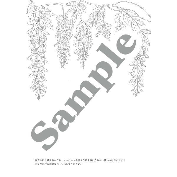 「塗り絵」と楽しむ 日本のうた1 ふるさとを歌う hotta-store 06
