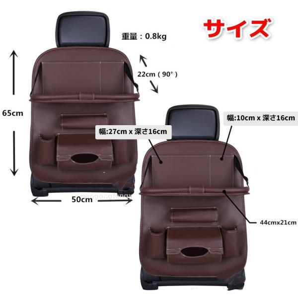 車 車内 収納 ポケット シートバックポケット ドリンクホルダー ティッシュ 後部座席 テーブル 大容量|houjyou-store|07