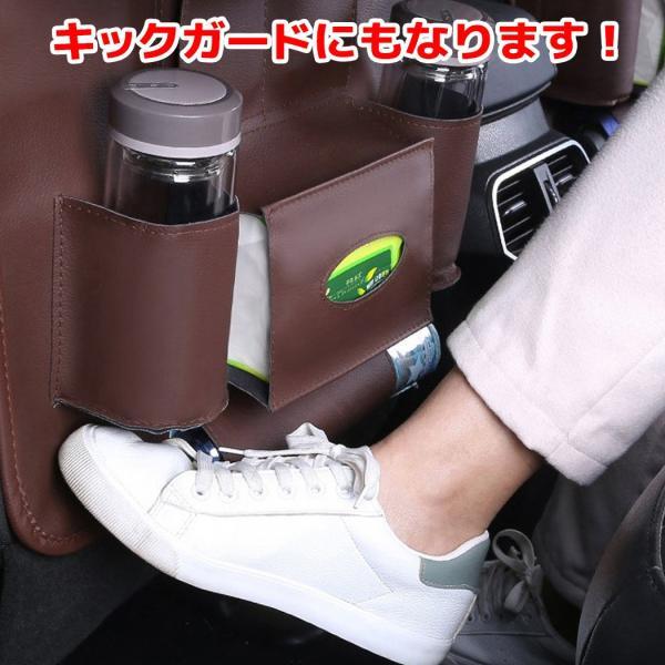 車 車内 収納 ポケット シートバックポケット ドリンクホルダー ティッシュ 後部座席 テーブル 大容量|houjyou-store|08