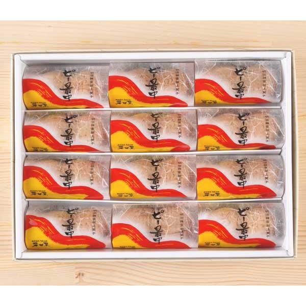 ピー最中 12個入 【落花生】【ピーナッツ】