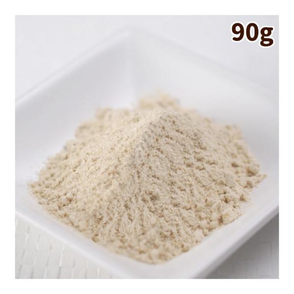 犬 腎臓サポート サプリメント|腎パワー元気犬用 90g【a0298】|houndcom