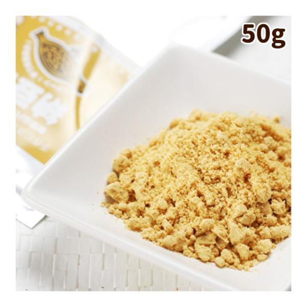 犬 手作り食 食べるプロバイオティクス 納豆菌粉末 50g 犬猫 手作り食