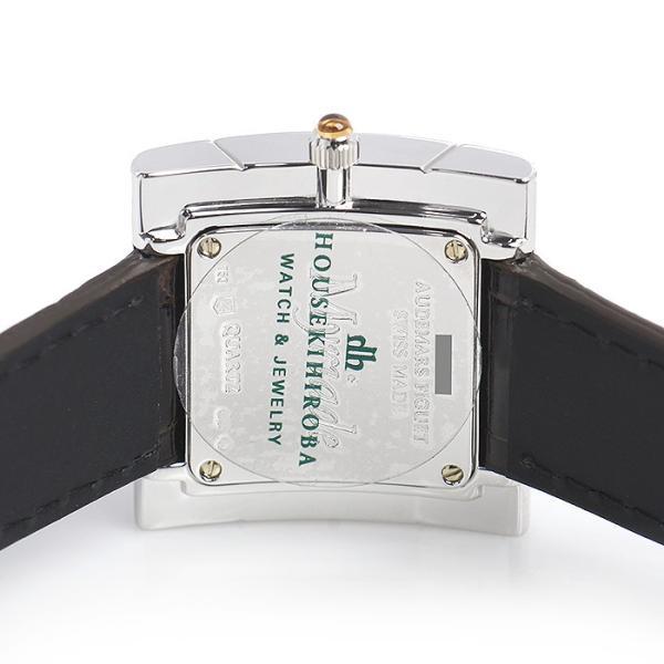 オーデマ・ピゲ Myriade 67455BC.ZQ.A080MR.01 中古 レディース 腕時計