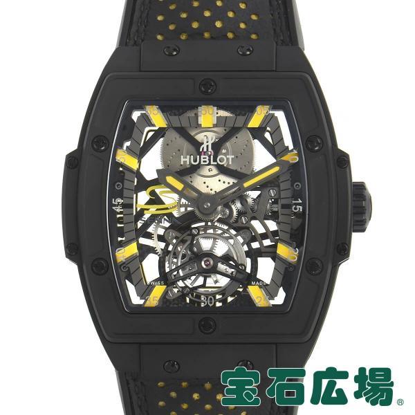 ウブロ マスターピース MP−06 セナ オールブラック 世界限定41本 906.ND.0129.VR.AES12 中古 メンズ 腕時計 houseki-h