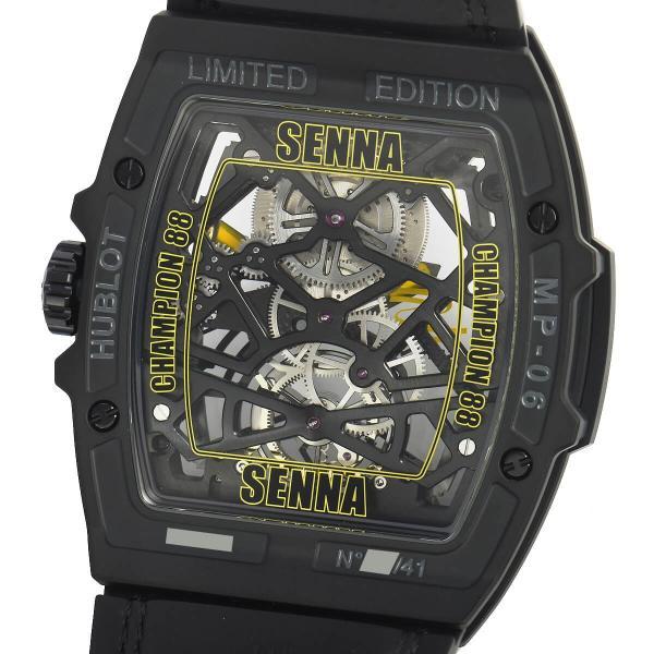 ウブロ マスターピース MP−06 セナ オールブラック 世界限定41本 906.ND.0129.VR.AES12 中古 メンズ 腕時計 houseki-h 06