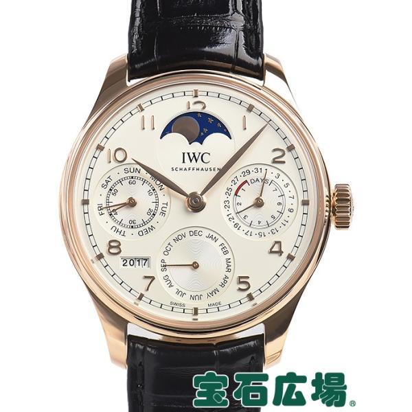 huge selection of b248b ba56e IWC ポルトギーゼ パーペチュアルカレンダー IW503302 中古 メンズ 腕時計