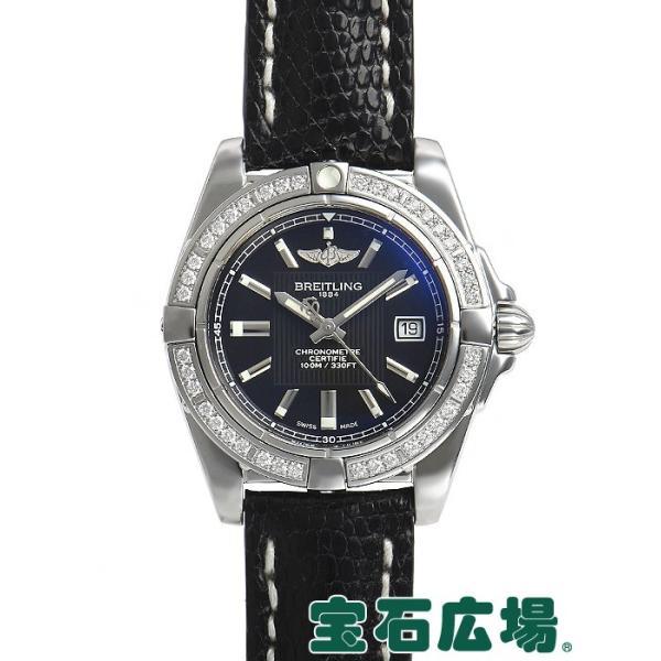 ブライトリング BREITLING ギャラクティック32 A71356LA/BA10 中古  レディース 腕時計