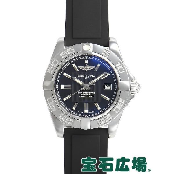 ブライトリング BREITLING ギャラクティック32 A71356L2/BA10.133S 中古  レディース 腕時計