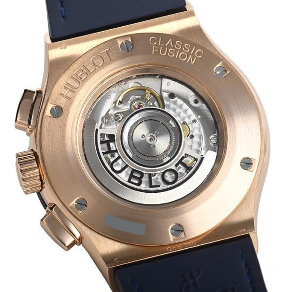 ウブロ HUBLOT クラシックフュージョン ブルー クロノグラフ キングゴールド 521.OX.7180.LR 中古  メンズ 腕時計|houseki-h|06