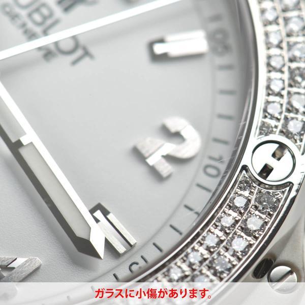 ウブロ HUBLOT ビッグバン38 スティール パヴェ 361.SE.2010.RW.1704 中古 ユニセックス 腕時計|houseki-h|08