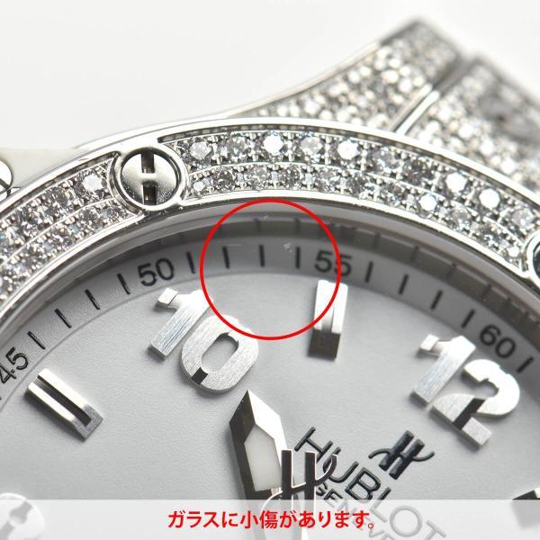 ウブロ HUBLOT ビッグバン38 スティール パヴェ 361.SE.2010.RW.1704 中古 ユニセックス 腕時計|houseki-h|09