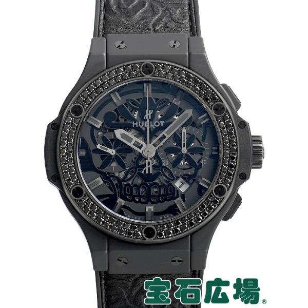 reputable site 8515e 517d1 ウブロ HUBLOT ビッグバン アエロバン シュガースカル 世界200本限定 311.CI.1110.VR.1100.FDK16 中古 メンズ 腕時計