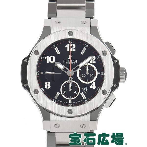 save off 1b95b 3c46c ウブロ HUBLOT ビッグバン 301.SX.130.SX 中古 メンズ 腕時計