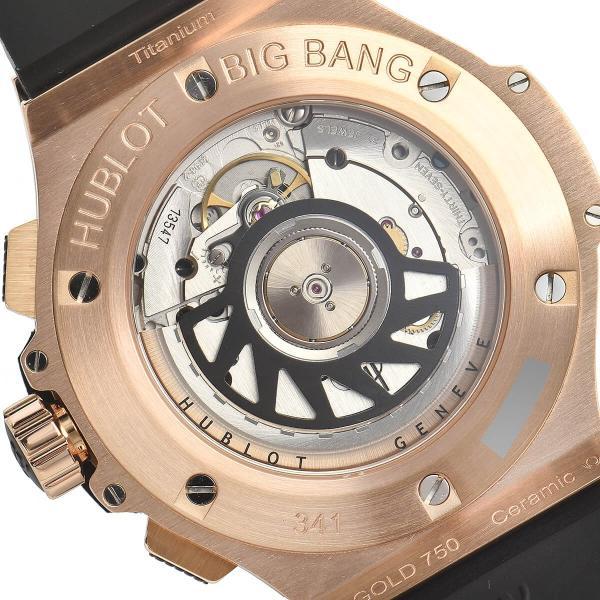ウブロ HUBLOT ビッグバン 341.PB.131.RX 中古 メンズ 腕時計|houseki-h|06