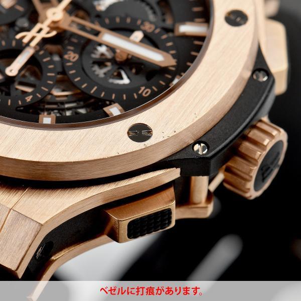 ウブロ HUBLOT ビッグバン アエロバン 311.PX.1180.GR 中古 メンズ 腕時計|houseki-h|08