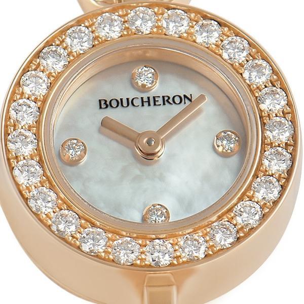 ブシュロン BOUCHERON マ ジョリー WA012501 新品  レディース 腕時計