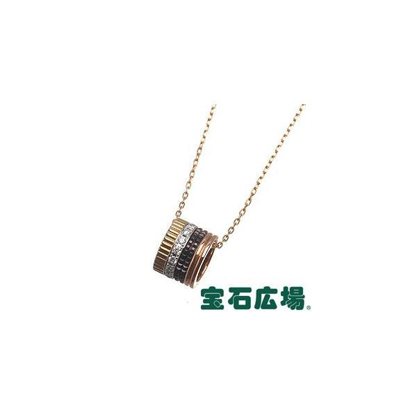 ブシュロン キャトルクラシック ダイヤ ペンダントネックレス JPN00478 新品  ジュエリー houseki-h