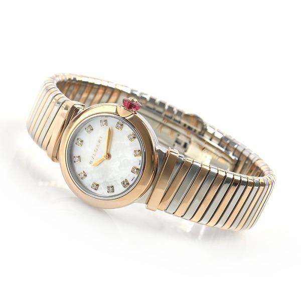 ブルガリ BVLGARI ルチェア トゥボガス LU28WSPGSPG/12.T 新品  レディース 腕時計