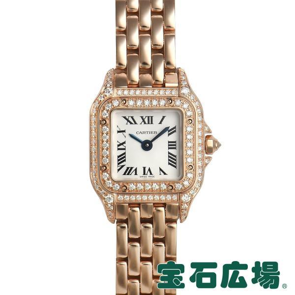 カルティエ CARTIER パンテール ドゥ カルティエ WJPN0020 新品 レディース 腕時計|houseki-h