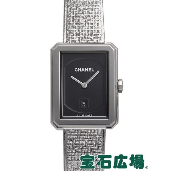 50bbe43271df シャネル ボーイフレンド ツイード(M) H4878 新品 レディース 腕時計|houseki-h ...