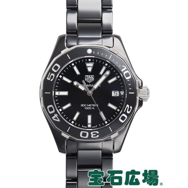 タグ・ホイヤー アクアレーサー フルセラミック 300M WAY1390.BH0716 新品 レディース 腕時計