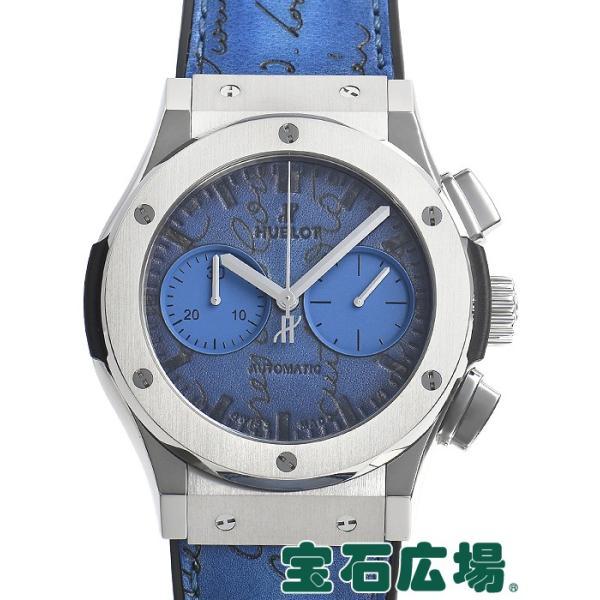 ウブロ HUBLOT クラシックフュージョン クロノグラフ ベルルッティ スクリットオーシャンブルー 限定生産250本 521.NX.050B.VR.BER18 新品  メンズ 腕時計|houseki-h