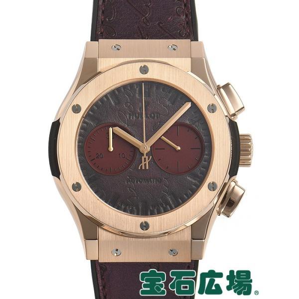 reputable site c5c59 02179 ウブロ HUBLOT クラシック フュージョン クロノグラフ ベルルッティ スクリットボルドー 世界限定100本  521.OX.050V.VR.BER18 新品 メンズ 腕時計