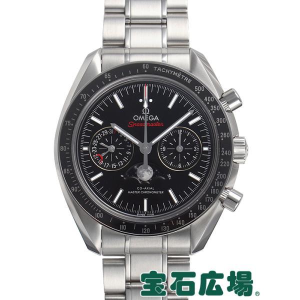 オメガ OMEGA スピードマスター ムーンフェイズ コーアクシャル マスタークロノメーター 304.30.44.52.01.001 新品 メンズ 腕時計|houseki-h