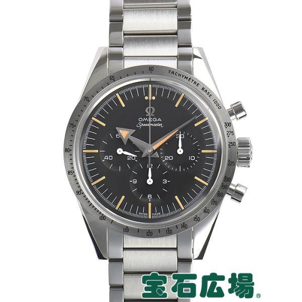 3cb48e446a57 オメガ OMEGA スピードマスター57 クロノグラフ 1957トリロジー 世界限定3557本 311.10.39.30 ...