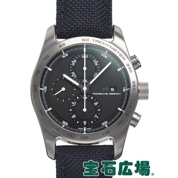 new product 65c66 336e7 ポルシェ・デザイン クロノタイマー・ディープブルー 6010.1.07.003.07.2 新品 メンズ 腕時計