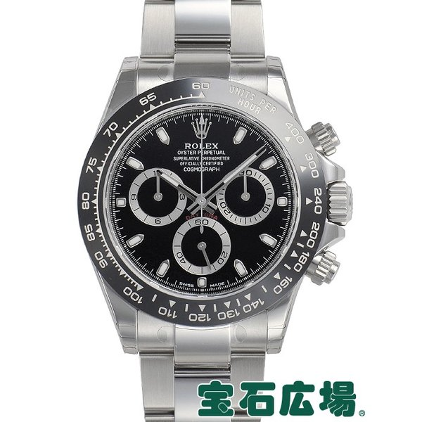 ロレックスROLEXコスモグラフデイトナ116500LN新品メンズ腕時計
