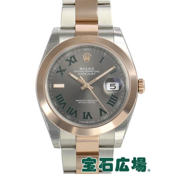 ロレックス ROLEX デイトジャスト41 126301 新品  メンズ 腕時計 houseki-h