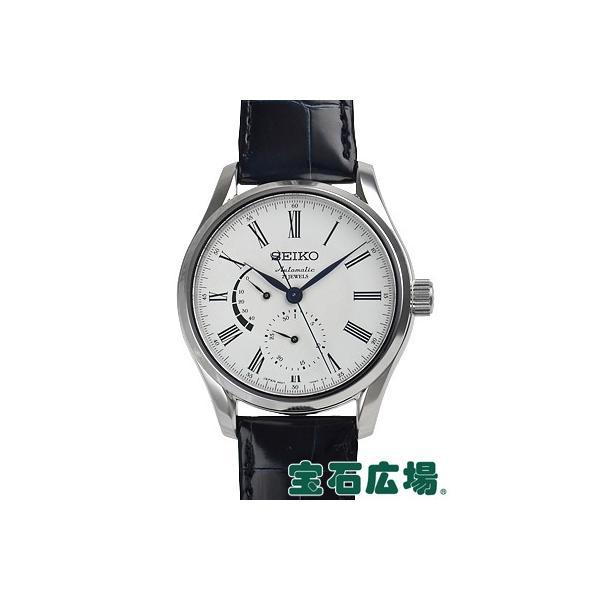 セイコー SEIKO プレザージュ  SARW011 新品  メンズ 腕時計