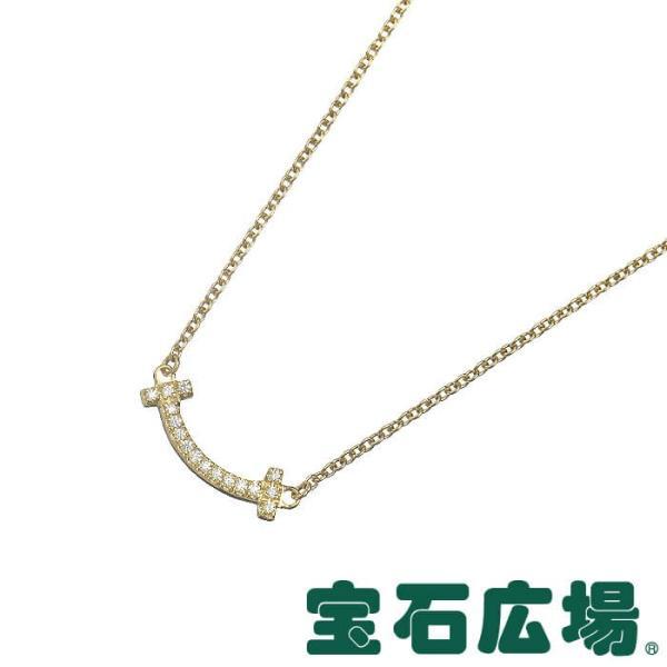 ティファニー TIFFANY&CO Tスマイル (ミニ) ダイヤ ネックレス 62617691 新品  ジュエリー