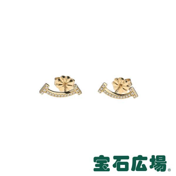 ティファニー TIFFANY&CO Tスマイル ダイヤ ピアス 36667176 新品 レディース ジュエリー